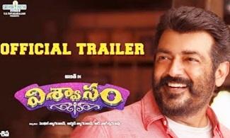 Viswasam – Official Telugu Trailer | Ajith Kumar, Nayanthara | Sathya Jyothi Films