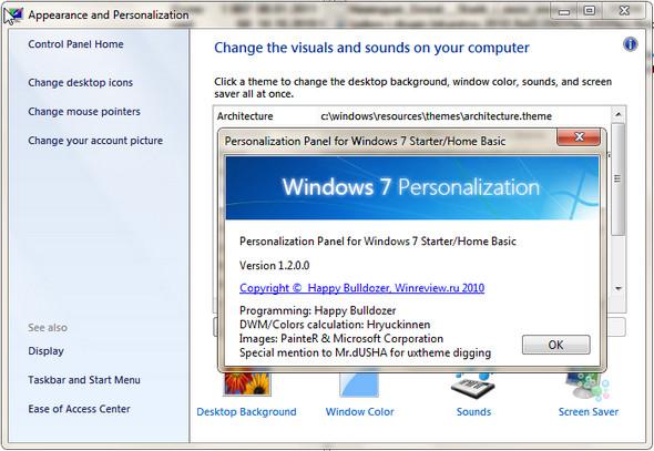 aplikasi mengubah wallpaper windows 7 starter