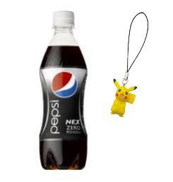 Pepsi Nex 500ml