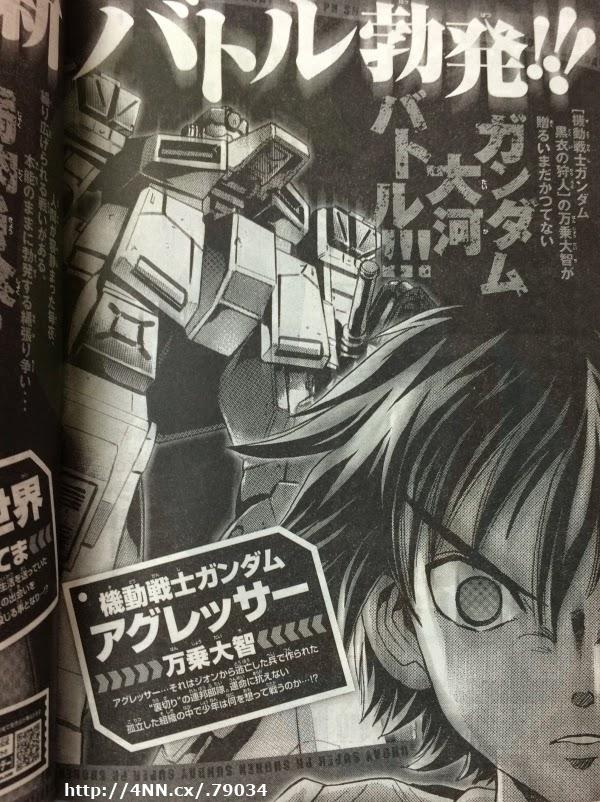 Kidou Senshi Gundam Aggressor