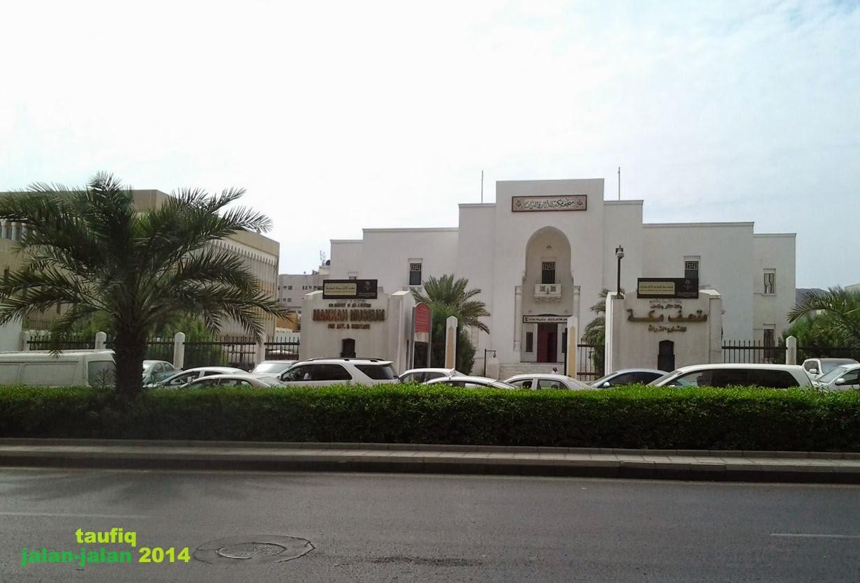 Museum Makkah