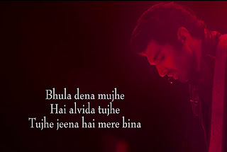 Bhula Dena : Aashiqui 2 Full song with Wordings