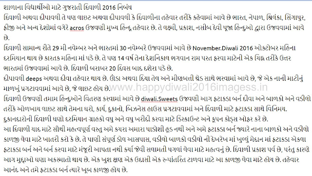 global warming essay hindi language pdf step fence ga global warming essay hindi language pdf