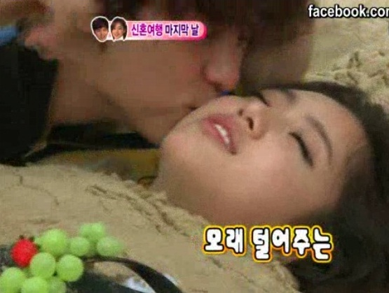 We Got Married WooJung Couple ep Episode Eps 22 23 24 En Eng sub