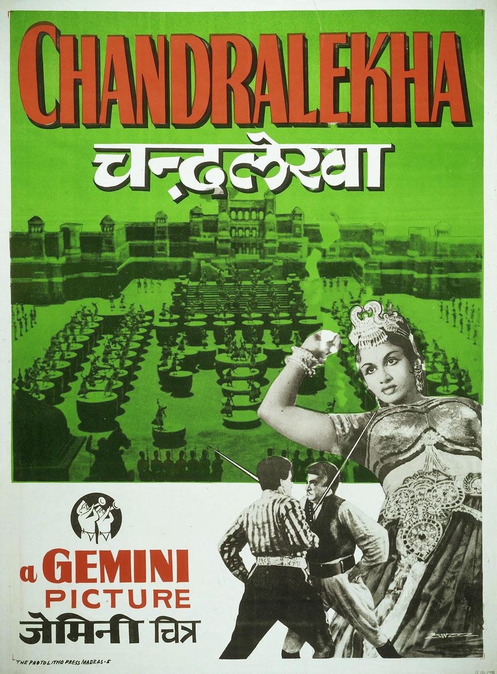 tamil Chandralekha movie