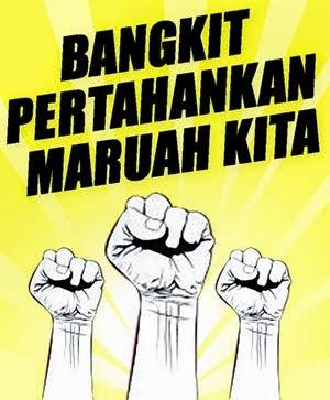 Ayuh Rakyat Malaysia