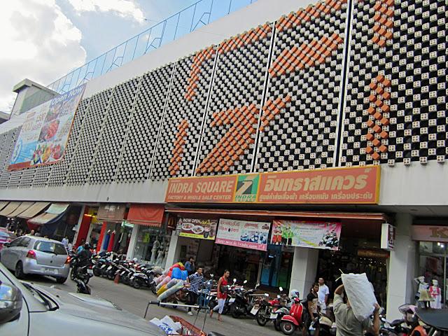 Indra Square in Bangkok