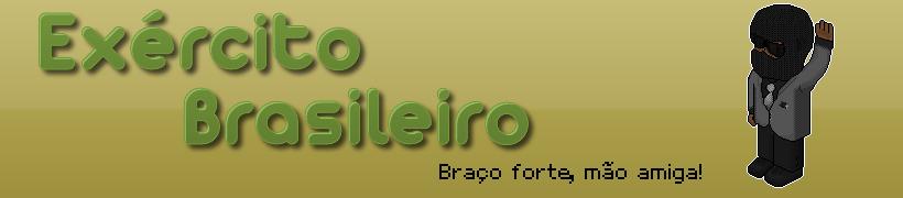 Exército Brasileiro - Cavalaria