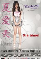 Film Xia Aimei
