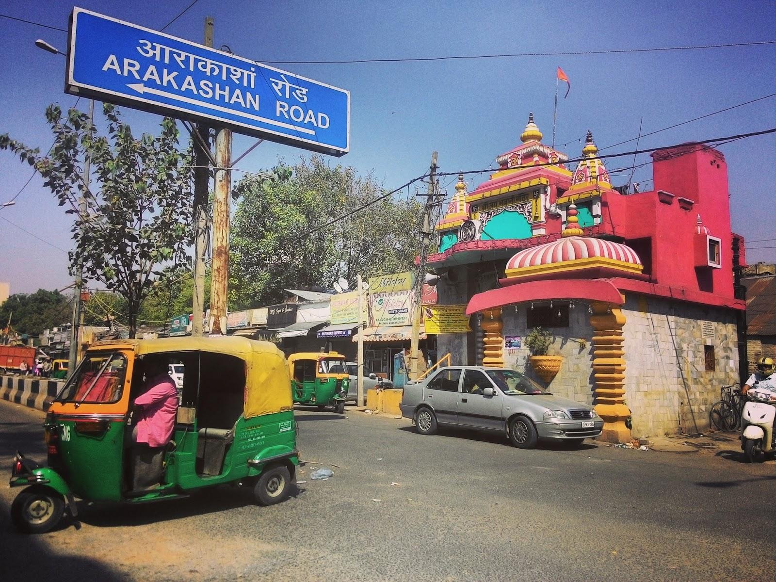 Di mana untuk membeli forex di delhi