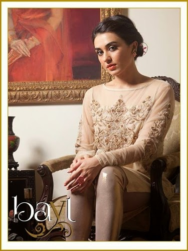Bayl Boutique Girls Eid Dresses-14