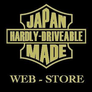 HARDLY-WEBSTORE