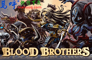 Blood Brothers APP / APK Download,熱血兄弟 APP 下載,Android 好玩的 RPG 熱門遊戲 APP