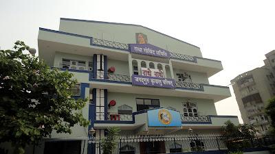 Shree Kripaluji Maharaj's 90th birthday at Golok Dham ashram, Dwarka, Delhi