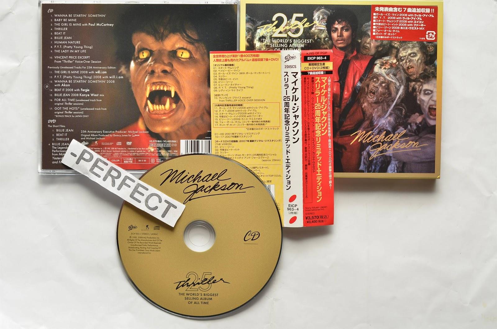 http://3.bp.blogspot.com/-sPdNh3n-3vQ/UJJooCZUrnI/AAAAAAAAC5M/2KfPe3xFsB0/s1600/michael+jackson+thriller+cd+cover.jpg