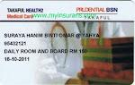 Takaful health 2 Card