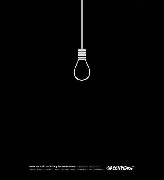 anúncios minimalistas e criativos na internet - Greenpeace