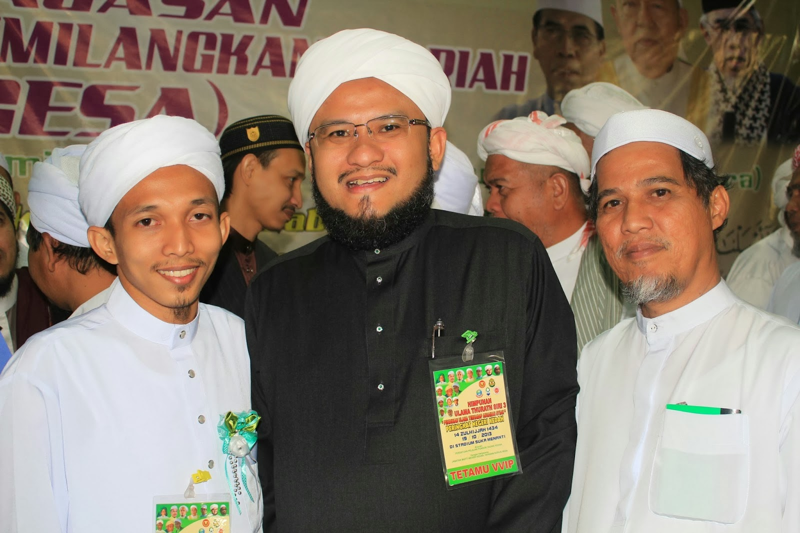 Dato Syeikh Muhammad Fuad Al Maliki