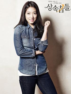 Park Shin Hye Sebagai Cha Eun Sang