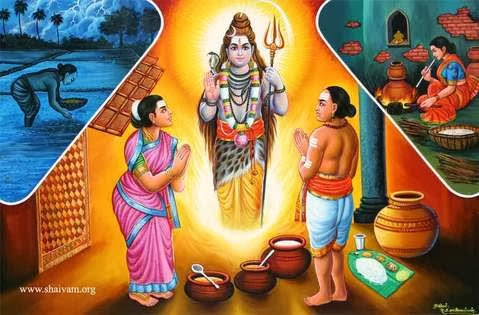 shiva trilogy in tamil pdf