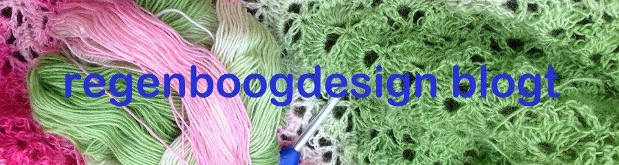 Regenboogdesign blogt