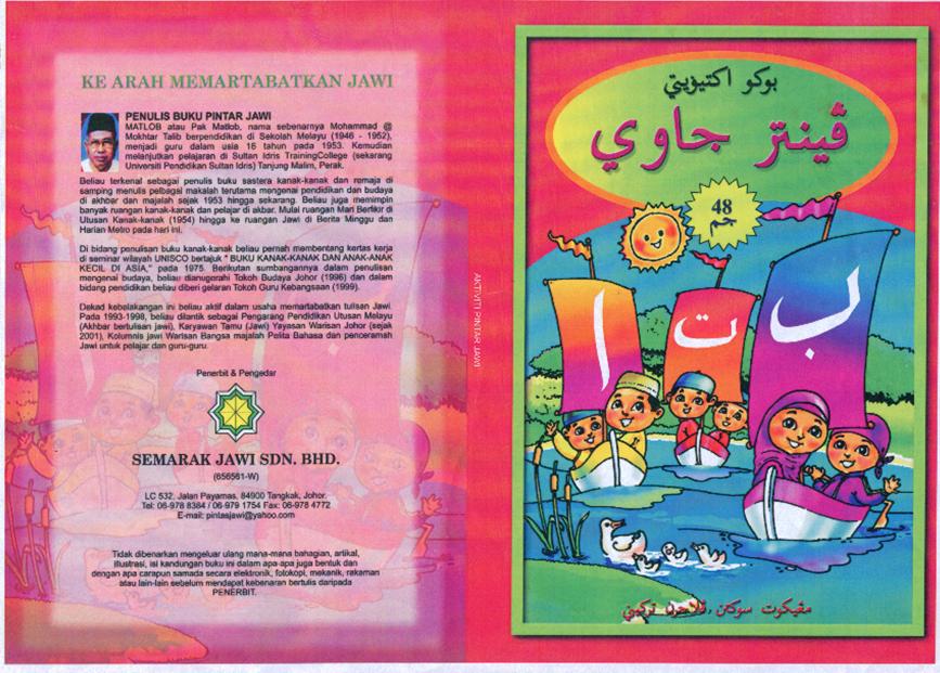 Citaten Rumi Ke Jawi : Elza baby online shop set buku pintar jawi bacaan