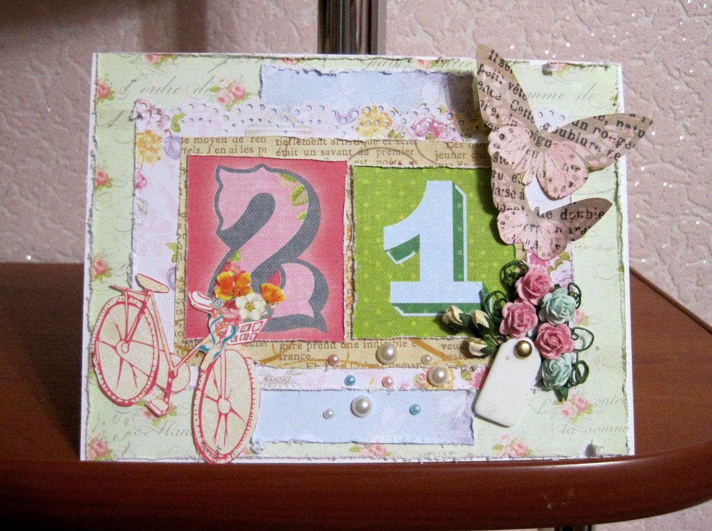Бесплатные открытки с поздравлением с рождением детей - скачать 1