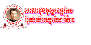 ខេត្តកែប  (Kep Province)