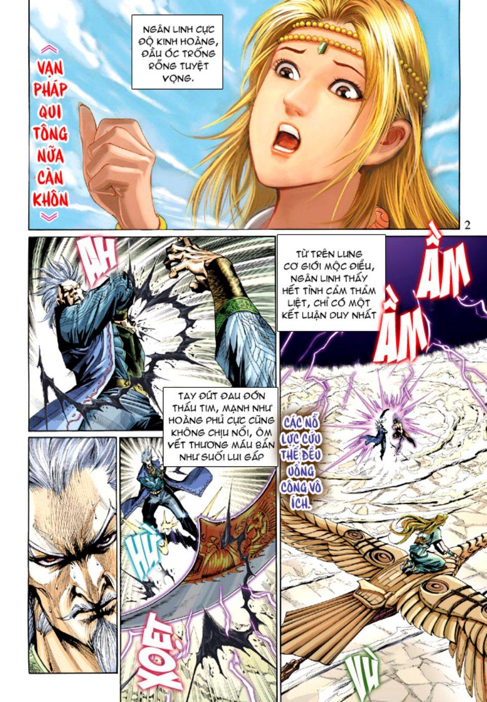 Thiên Tử Truyền Kỳ 5 - Như Lai Thần Chưởng chap 214 - Trang 3