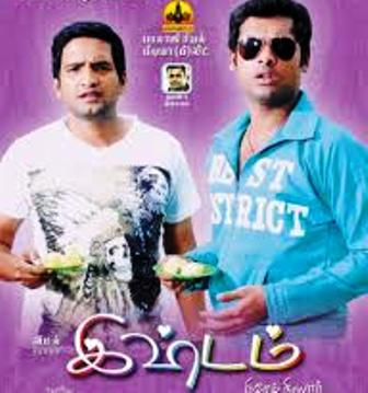 Watch Ishtam (2012) Tamil Movie Online