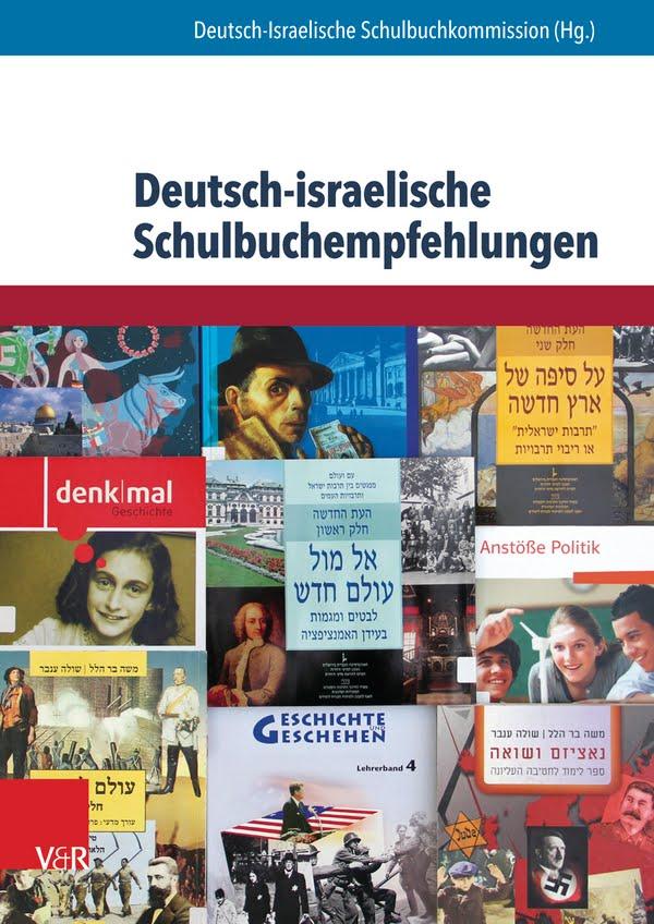 הוועדה הישראלית גרמנית לחקר ספרי לימוד (2015)