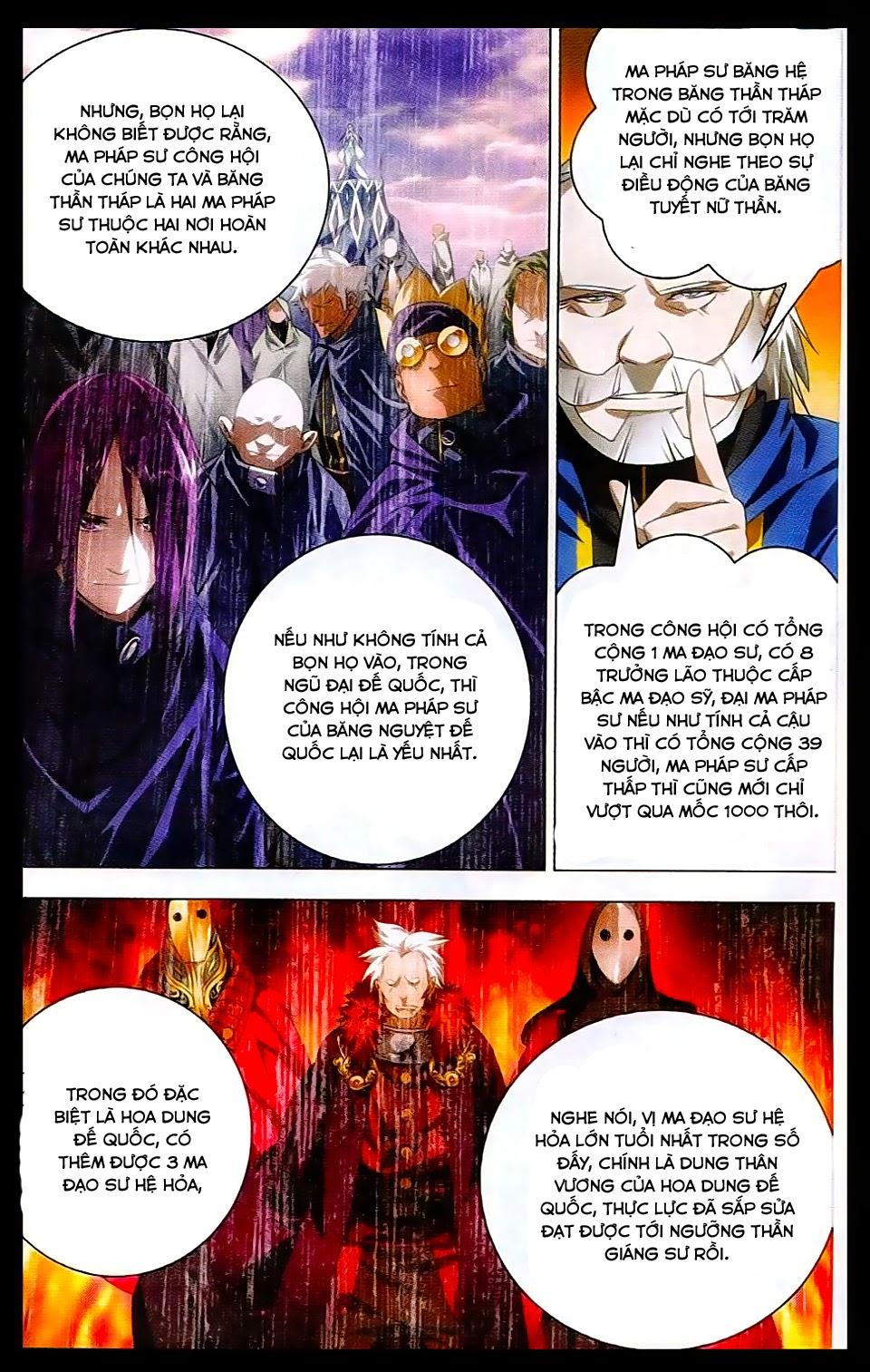 Băng hỏa ma trù trang 6