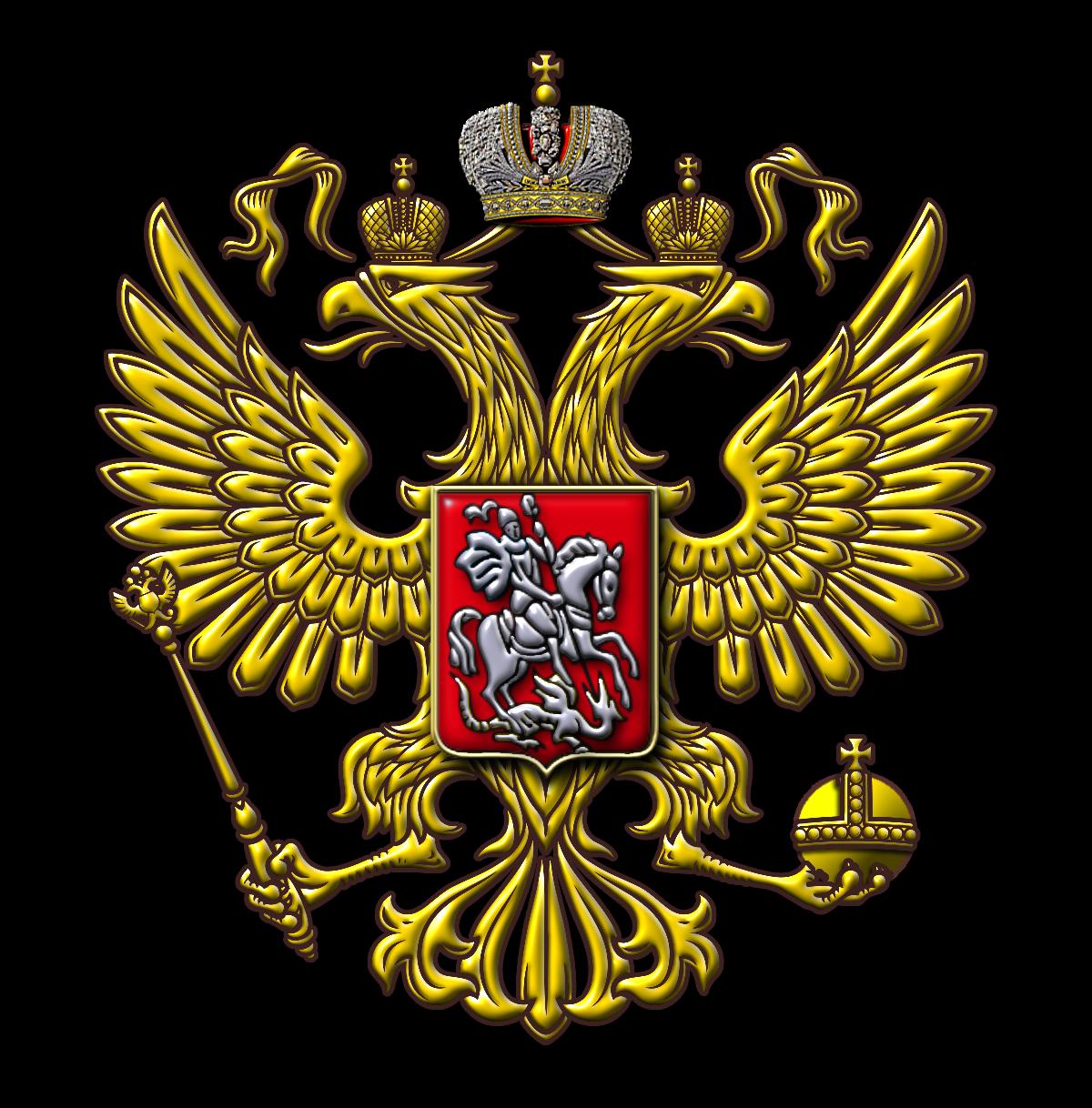 Russian Duma 1905 Peter's Russia: April ...