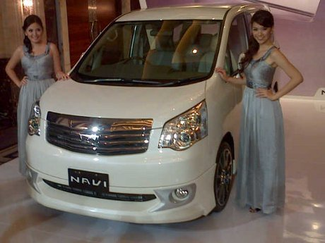 Toyota NAV1 Mobil Terbaru Toyota Indonesia 2013