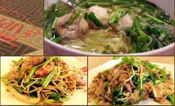 Điểm hẹn ẩm thực châu Á tại Asian Noodle House, nhà hàng Asian Noodle House, nha hang ngon, mon ngon sai gon, sai gon am thuc, am thuc chau A, dia chi am thuc, diem an uong ngon