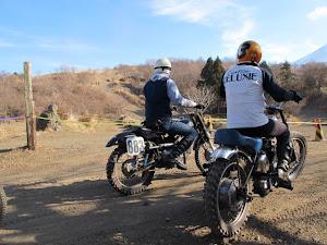 YOGP Vintage Motocross