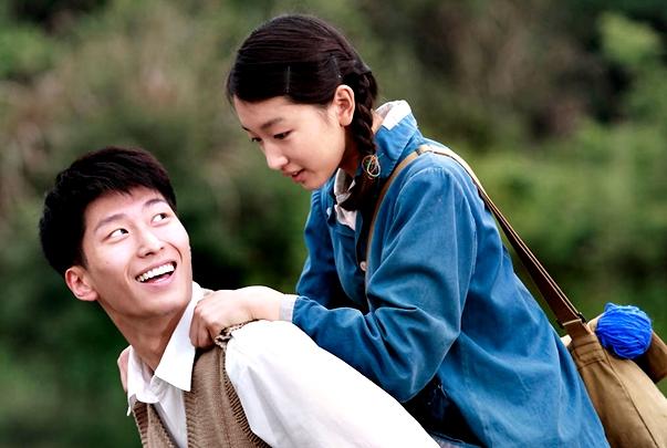 Amor bajo el espino blanco, de Zhang Yimou