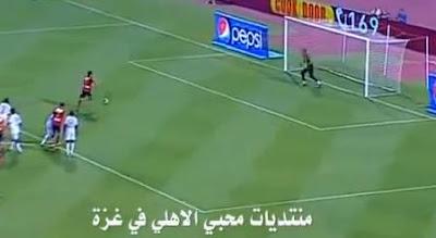 Penalty perdido