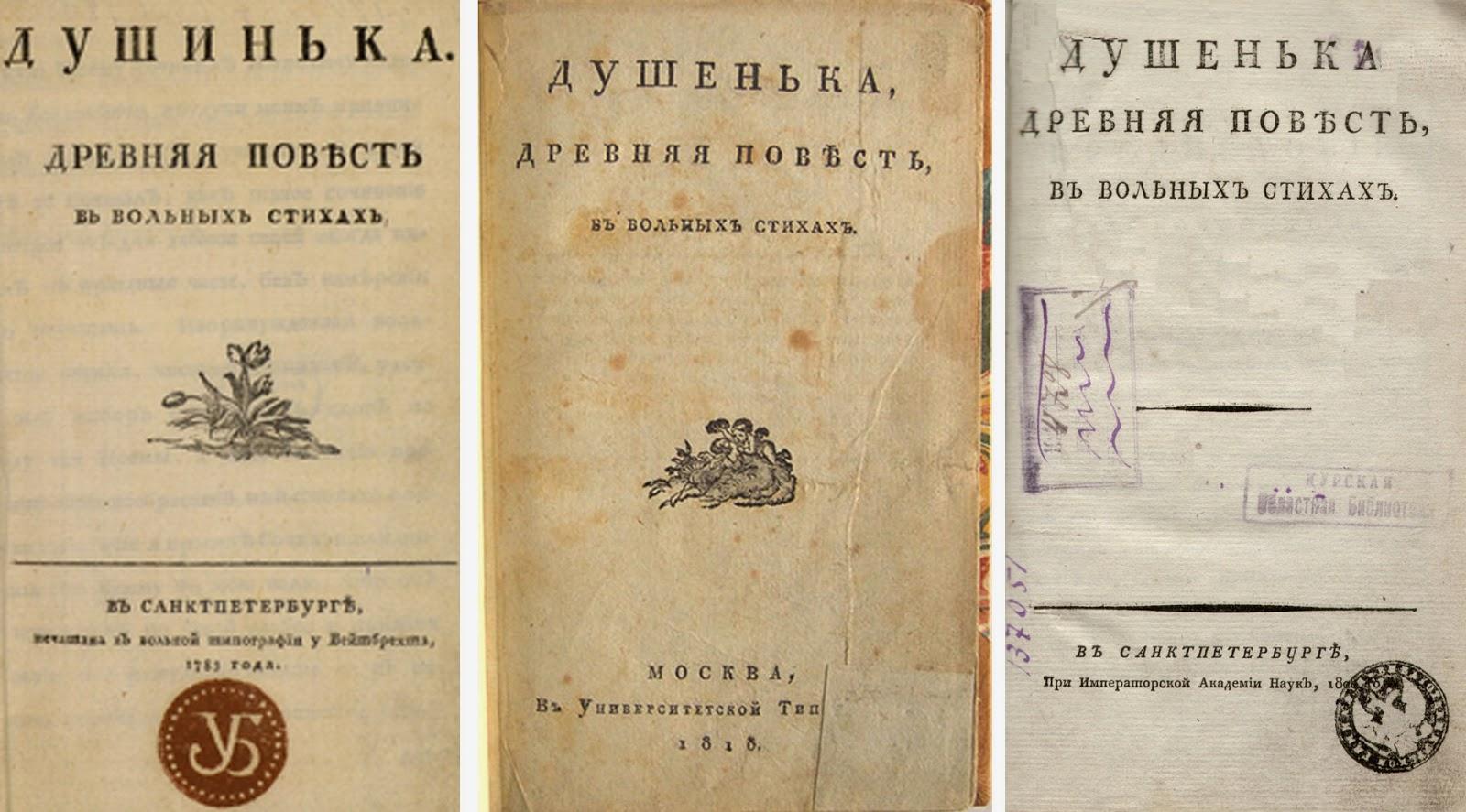 Новейшая и полная поваренная книга 1790 скачать