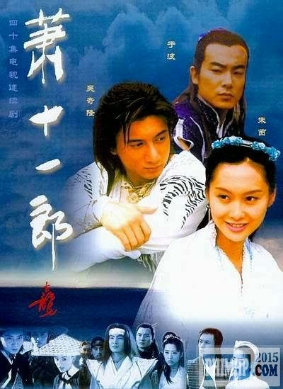 poster Cát Lộc Bảo Đao