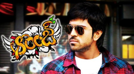 Watch Orange (2010) Telugu Movie Online