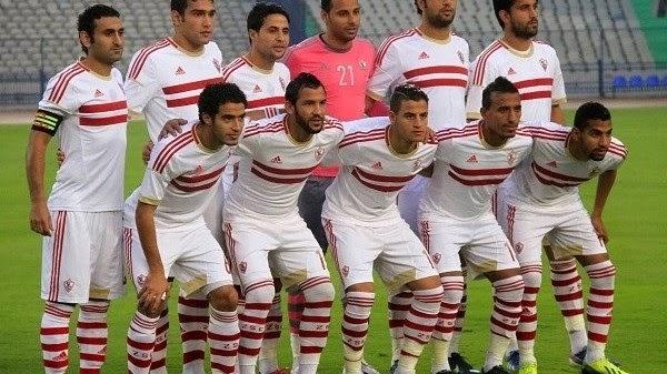 توقيت مباراة الزمالك وحرس الحدود اليوم 10/7/2014 في دور الثمانية بكاس مصر