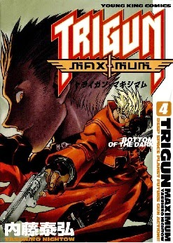 TRIGUN+MAXIMUM+vol04+ capa frente Download   Trigun: Badlands Rumble   BDRip Legendado
