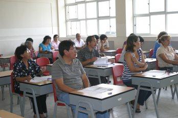 la realizacion de la prueba unica para contratacion de docentes