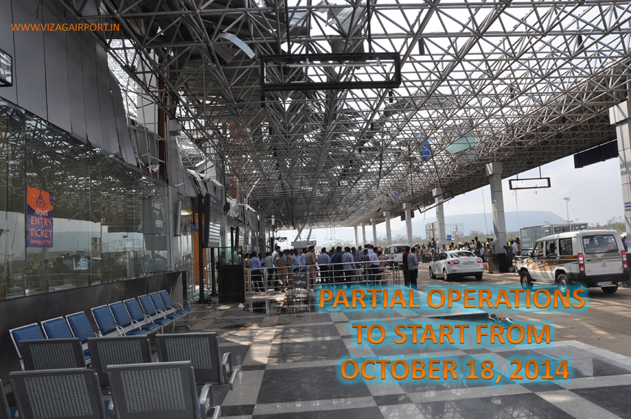 VIZAG AIRPORT FRONT VIEW AFTER HUDHUD PICS