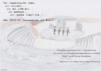 Εκδήλωση αφιέρωμα στο βιβλίο της Ελένης Πριοβόλου Μαζί.