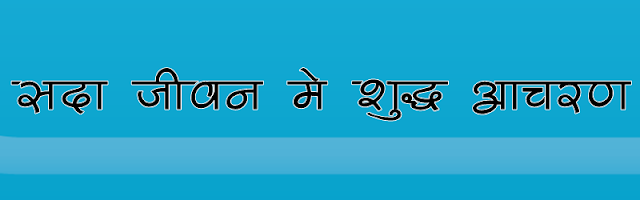Shivaji 05 Hindi Marathi font download