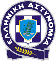 Καστοριά: Σύλληψη 28χρονου στη Μεσοποταμία για καλλιέργεια δενδρυλλίων κάνναβης