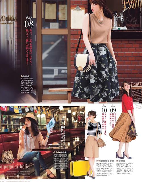 Nozomi Sasaki 佐々木希 Oggi October 2015 Pictures 5