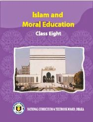 Islam and Moral Education